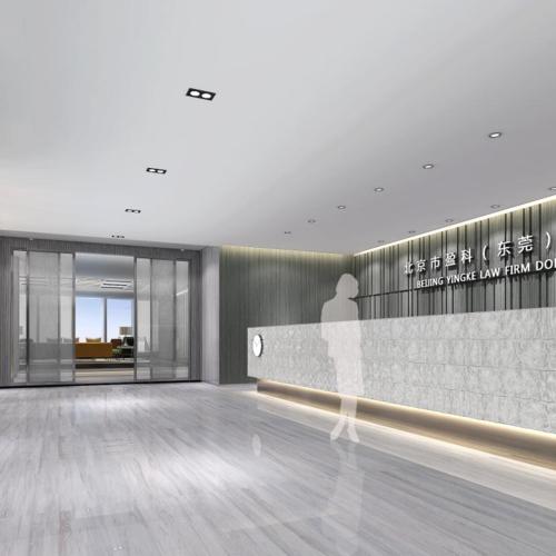 办公区设计规划装修-北京市盈科(东莞)律师事务所