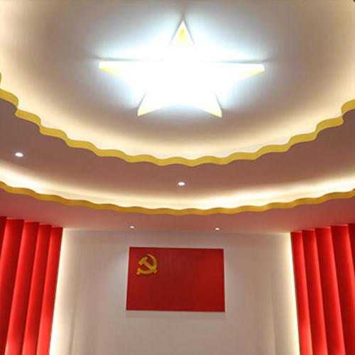 党群活动中心