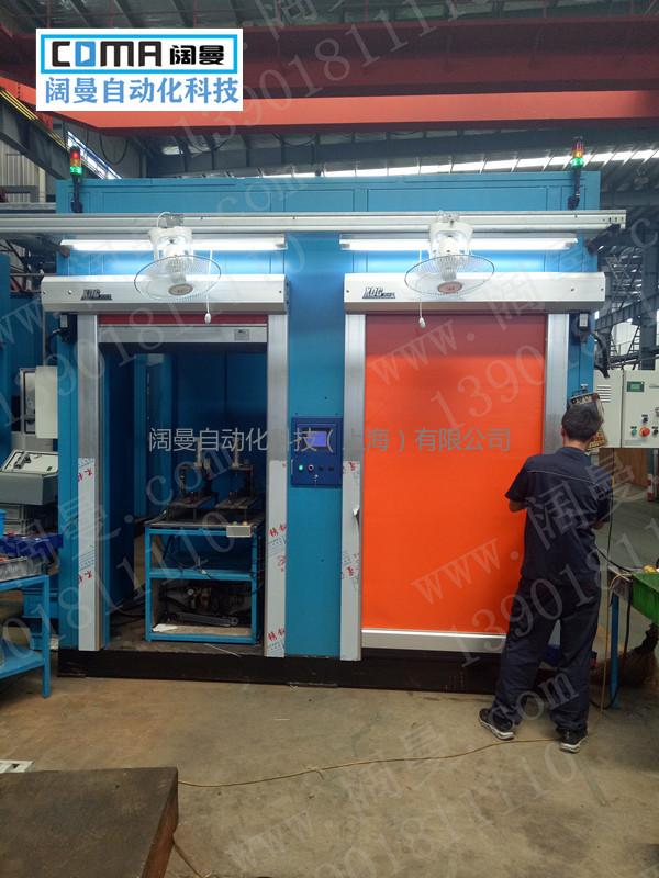 焊接防护门1.jpg