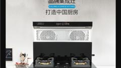 家用廚房電器 小類目沖擊品牌之路