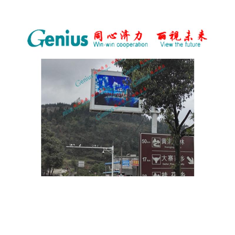 四川省泸州市智慧交通9(2017)