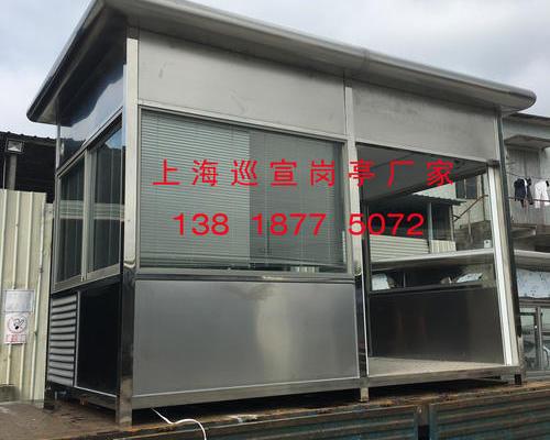 不锈钢岗亭-017