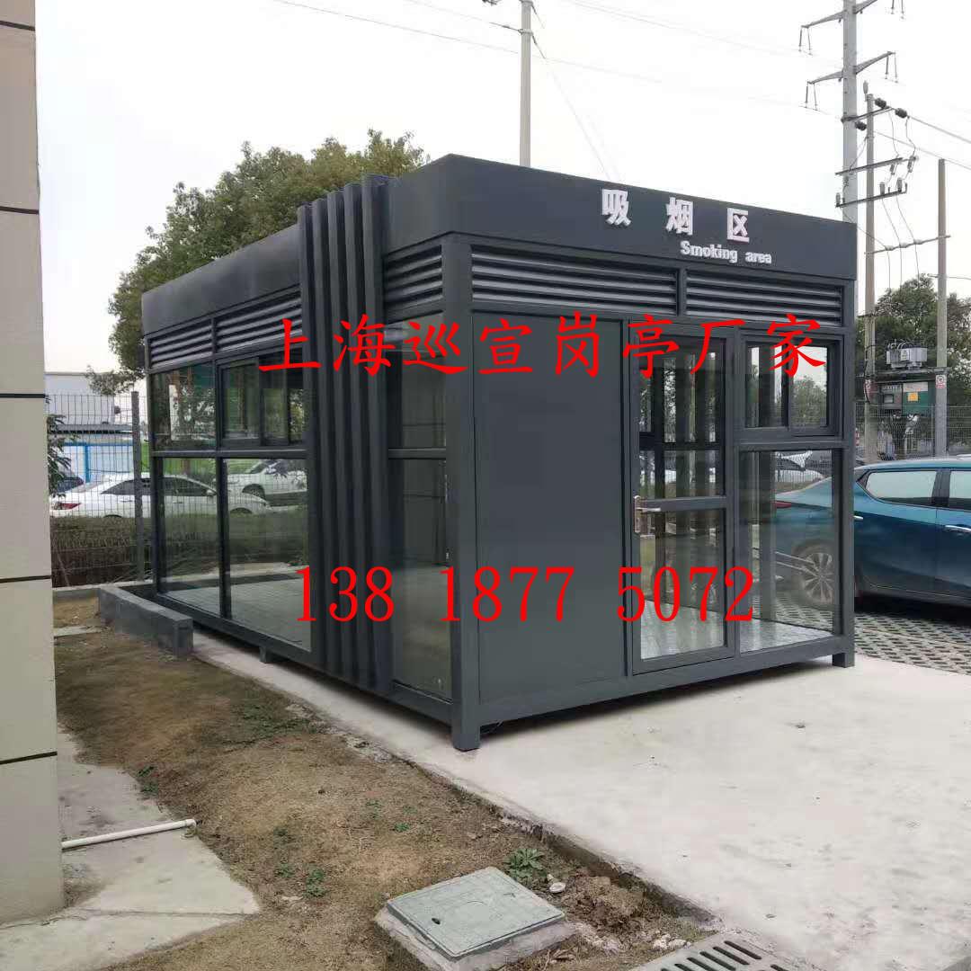 微信图片_20200420105649.jpg