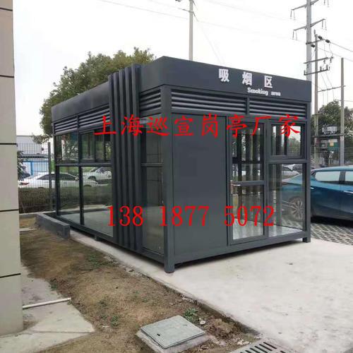 浙江绍兴钢结构吸烟亭现场安装图