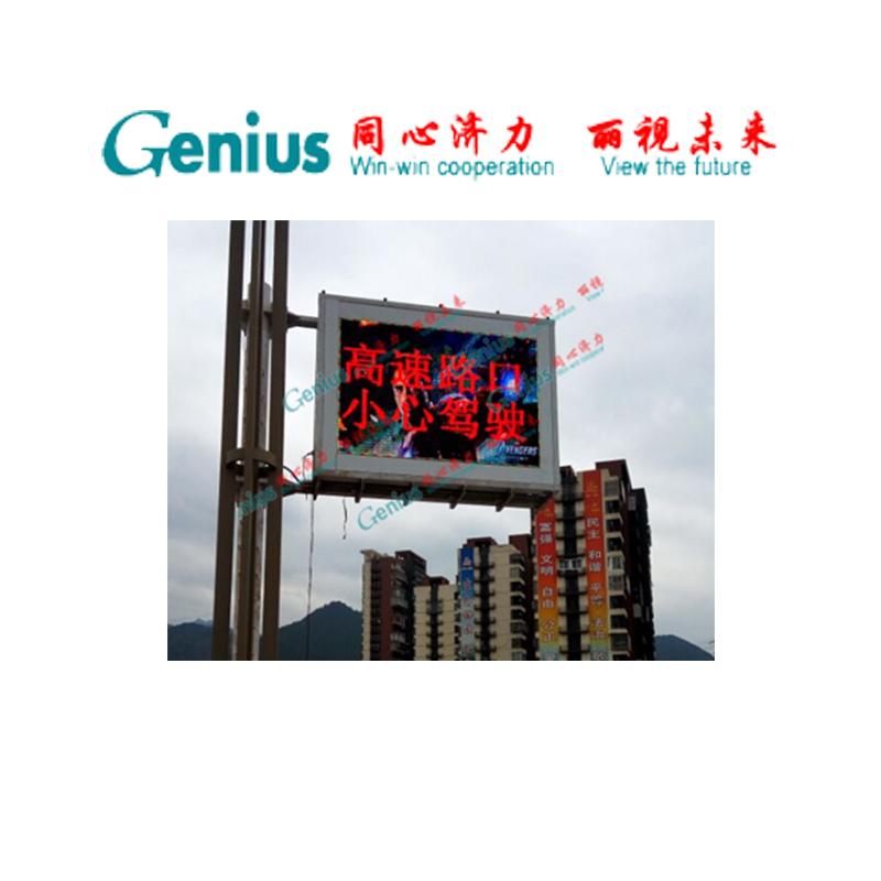 四川省泸州市智慧交通10(2017)