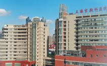 上海胸科医院PETCT-全国PETCT/MR检查预约网