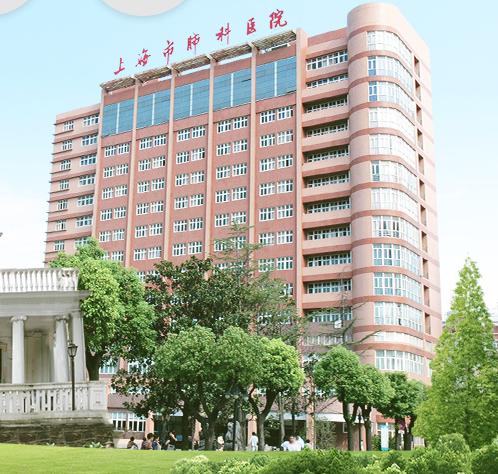 上海市肺科医院.png