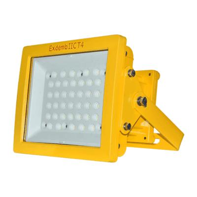 BAF9018系列LED防爆灯