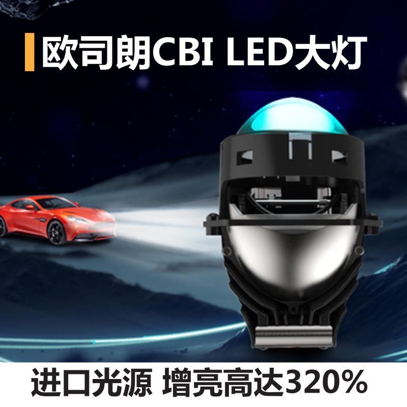 欧司朗LED.jpg