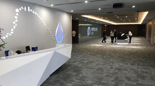 太平洋保险智慧展厅