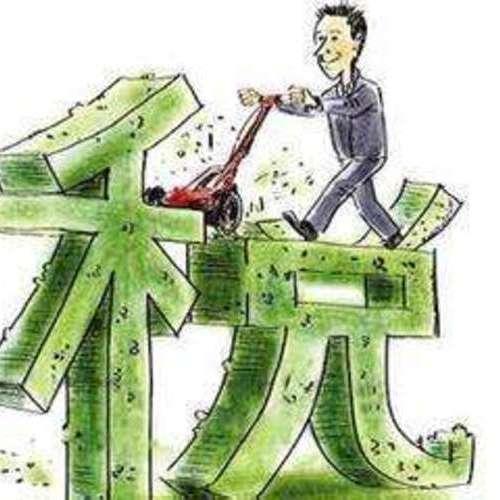 嘉兴财务外包中的税务筹划