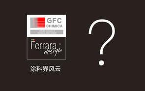 """最近 意大利GFC涂料集团总被""""蹭热度""""。"""