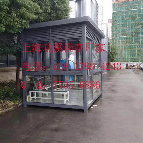 钢结构吸烟亭0568.jpg