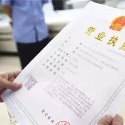 机动车驾驶人考试场地服务公司注册