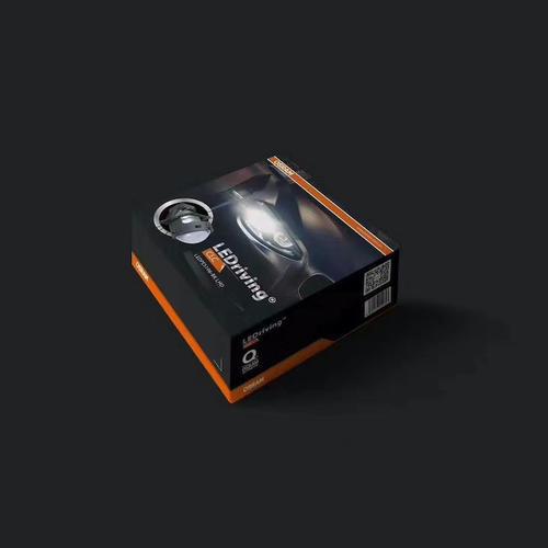 「欧司朗CLC LED大灯」全新发布欧司朗CLC LED双光透镜增亮240%