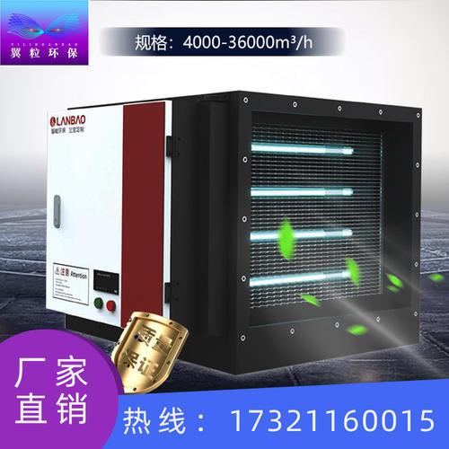 上海油烟净化器安装