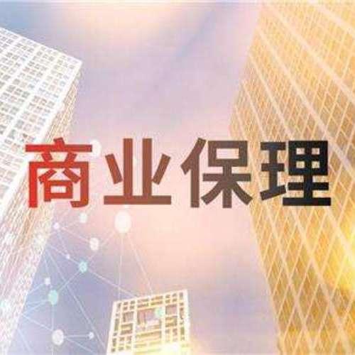 商业保理公司注册、变更、转让需到银保监会前置许可申请