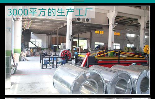风管生产设备