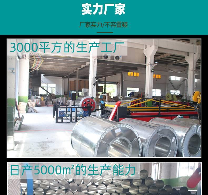 FpeTaaNM1wrg79scx2yzwKaUV0pN.jpg