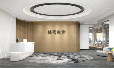 上海銘思教育培訓公司辦公室設計效果圖
