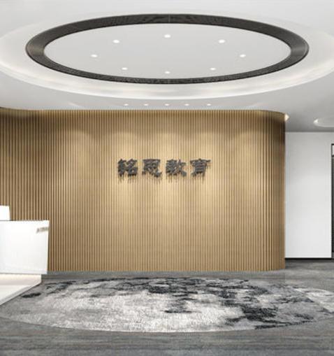 上海铭思教育培训公司办公室设计效果图