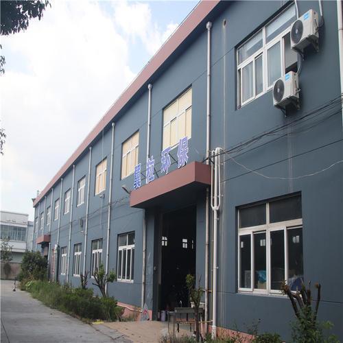 上海翼粒环保