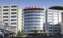北京友谊医院-海豚大夫-聚焦超声在线咨询平台