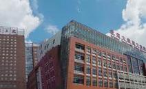 北京大学第三医院-海豚大夫-聚焦超声在线咨询平台