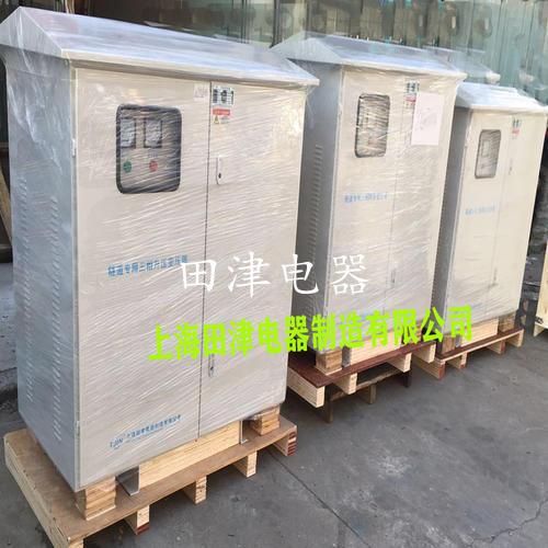 SSG-500KVA升压降压变压器