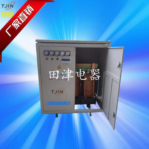 630KVA三相干式隔离变压器