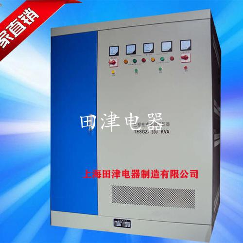 200KVA三相电动柱式调压器