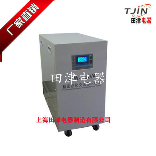 JJW-15KVA单相精密净化稳压器