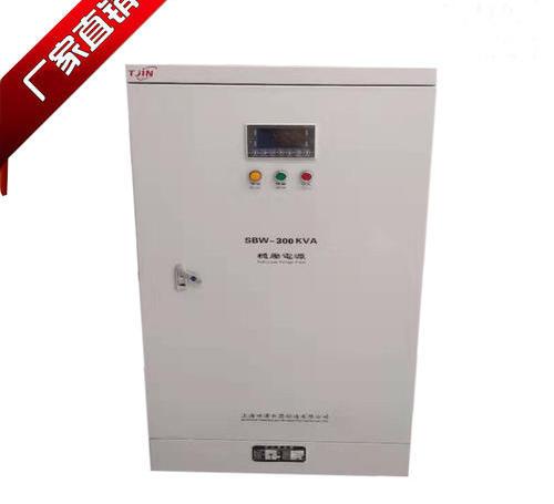 380V稳压电源SBW-300KVA