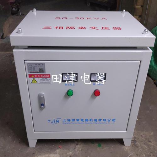 SG-30KVA三相干式隔离变压器
