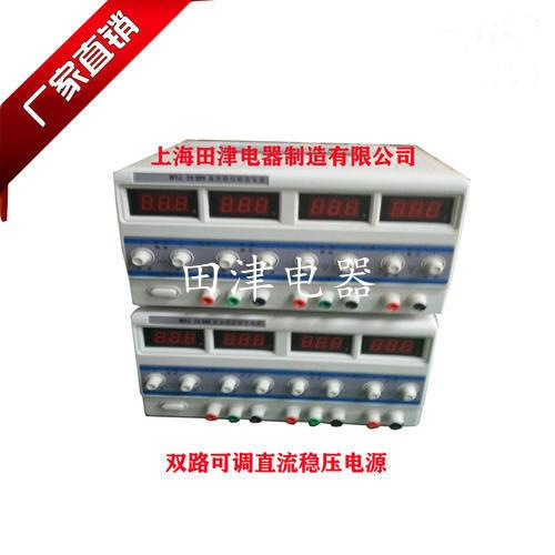 WYJ/0-30v0-5A双路可调直流稳压电源