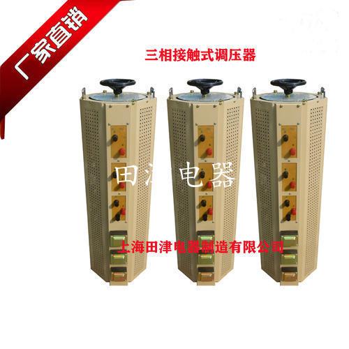 TSGC2-50KVA三相接触式调压器