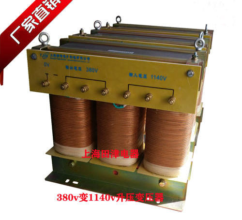 380v/1140v升压降压配套变压器