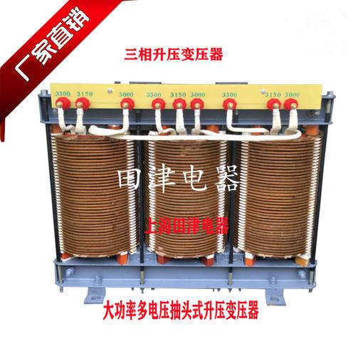 SSG-600KVA3300V多电压抽头式升压变压器