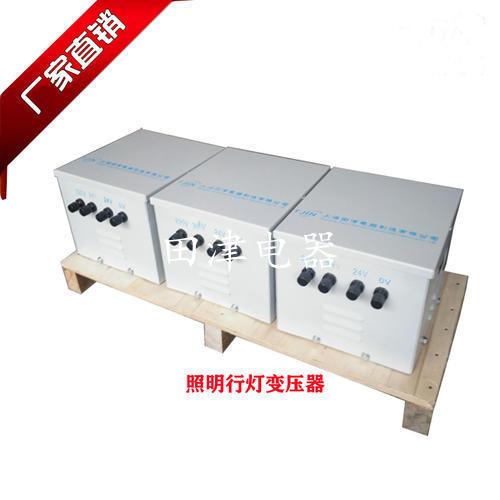 JMB-2KVA行灯变压器
