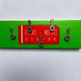 拨叉(310S)