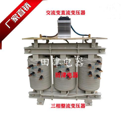 ZSG-100KVA三相整流变压器