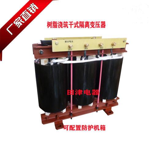 树脂浇筑干式隔离变压器100KVA