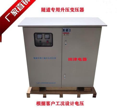 隧道专用干式升压变压器SSG-400KVA