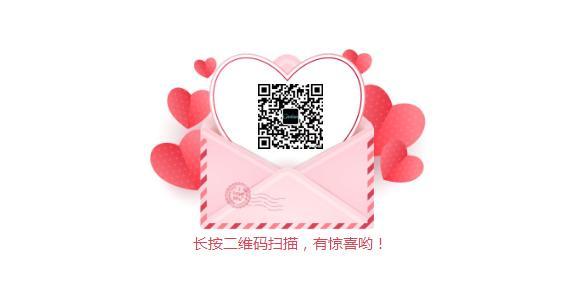 上海建科园‖你想要的效果图来了