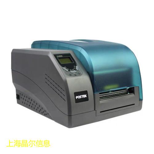 博思得 G2108/G3106/G6000标签打印机二维码碳带条码打印机