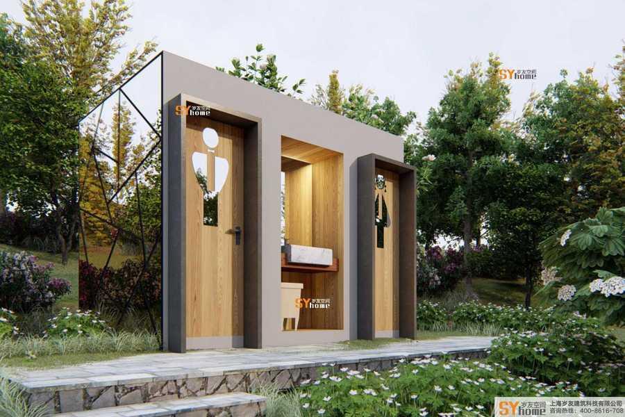 镜子厕所·模块化厕所