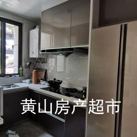 栢悅華庭城東高檔小區,環境優雅,帶大庭院,房東急售