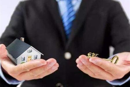 你了解二手房嗎?99%購房者都不知道這些事