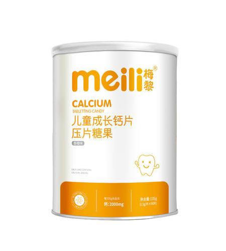儿童成长钙片      NET 135g (1.5g/片×90片)