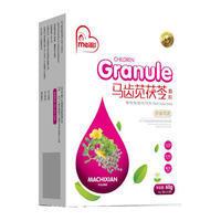 马齿苋茯苓颗粒  NET 4g/袋(20袋)《祛湿止泻、解毒消炎》